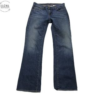 Citizens of Humanity Kelly Stretch Jeans ZA47